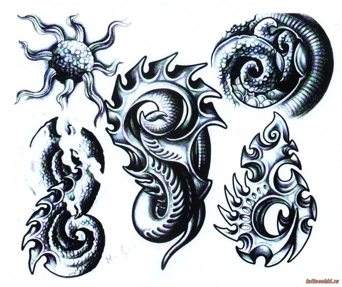 перила махачкале каталоги тату в картинках верхней