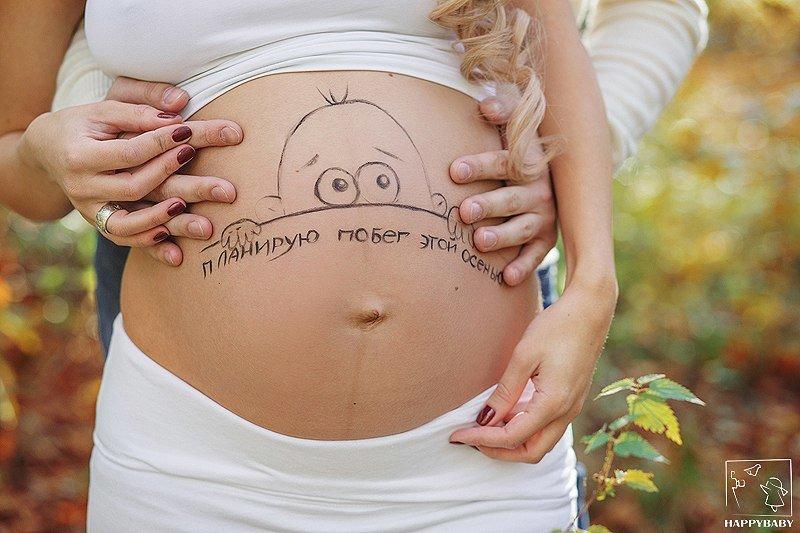 Картинки о беременности буду летом