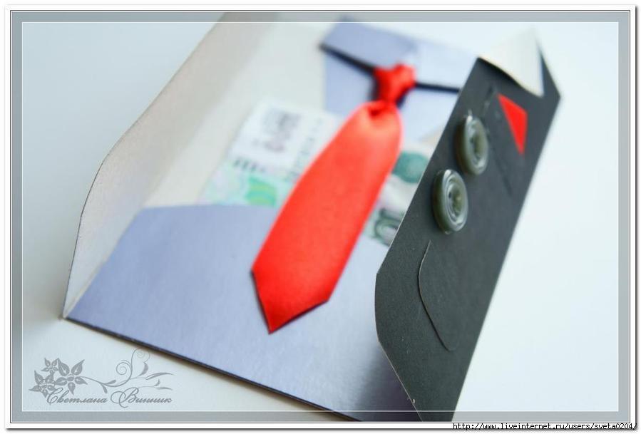 Надписью верхняя, открытки для денег для мужчин своими руками