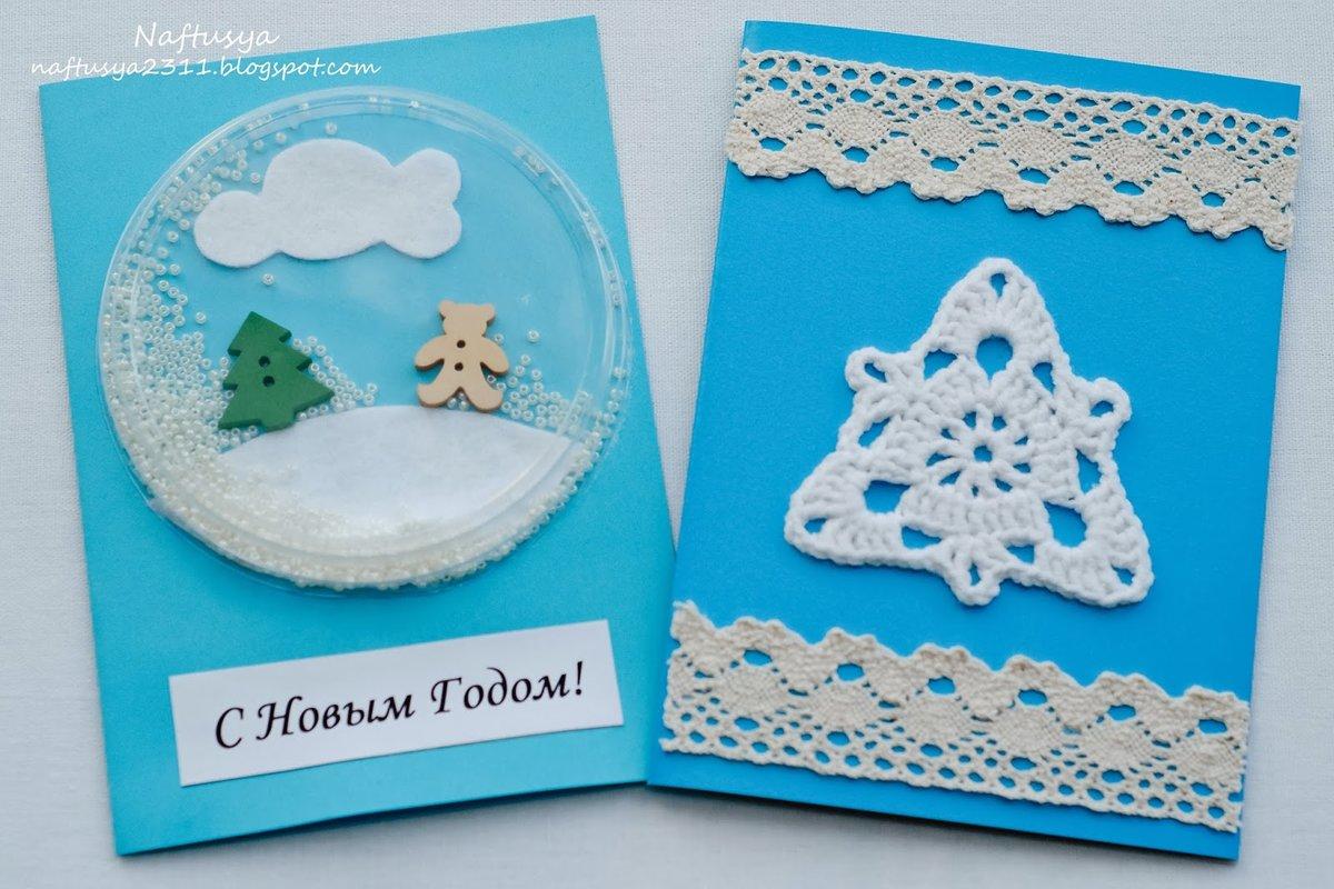 Красивые открытки родителям в садик с новым годом своими руками, вышивкой