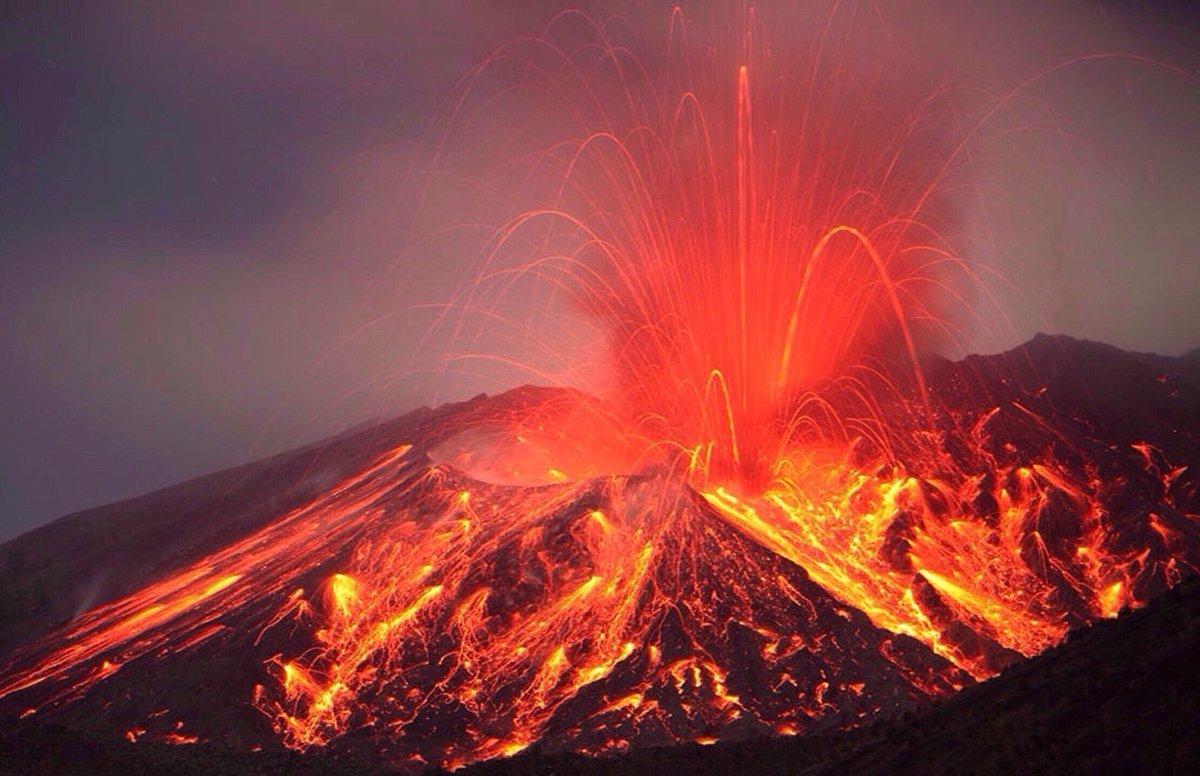 vulkan besplatno