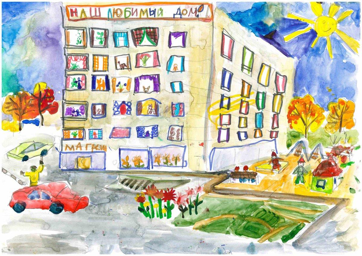 Добрые открытки, картинки на тему мой город для детского сада