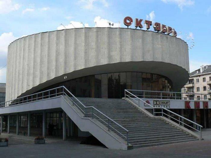 Минск, кинотеатр