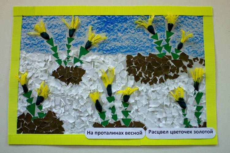 Пятилетию, открытки весна пришла своими руками