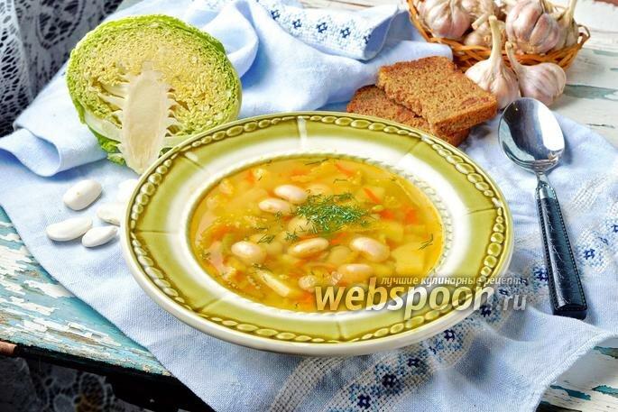 суп со свежей фасолью рецепт с фото