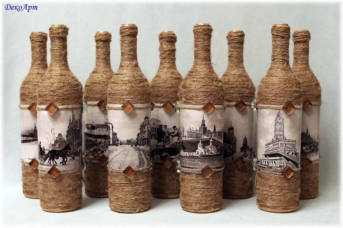 Старинная бутылка своими руками