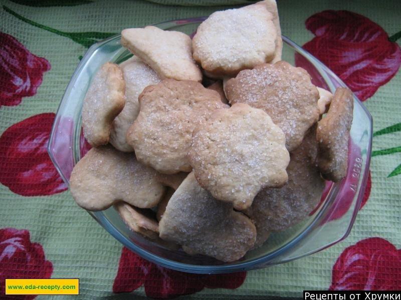 Печенье рогалики рецепт с фото пошагово