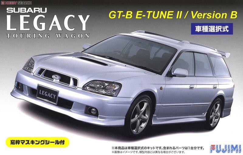 Fujimi Subaru Legacy Touring Wagon GT-B E-TuneII