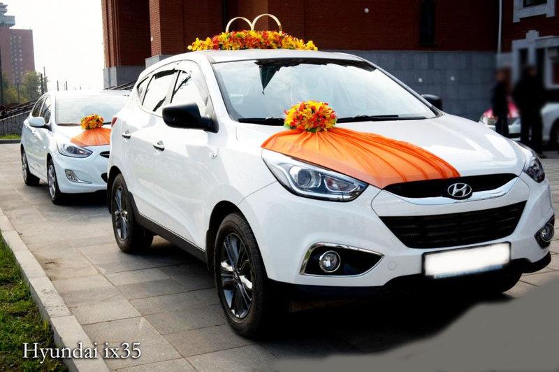 Свадебный Hyundai ix35