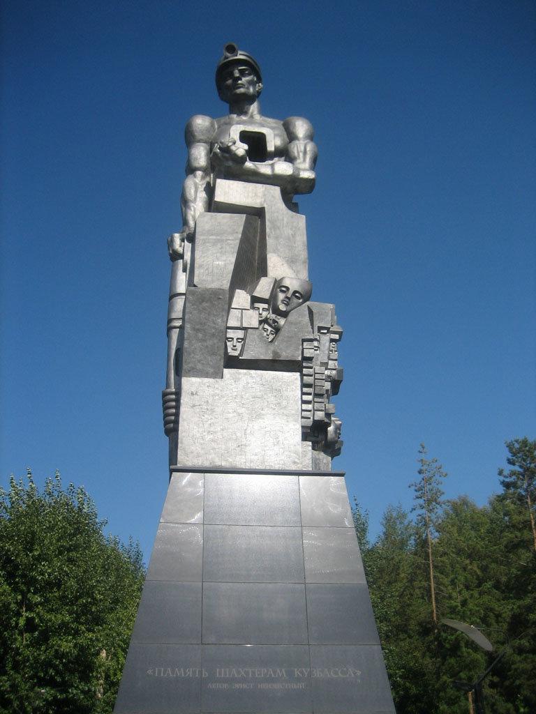 Википедия памятник шахтерам памятники на могилу казань цены