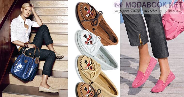 Деловая обувь для женщин и ее виды Виды деловой обуви для женщин -мокасины 3a8860947e6