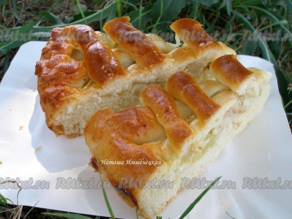 Вкусный дрожжевой пирог с яблоками
