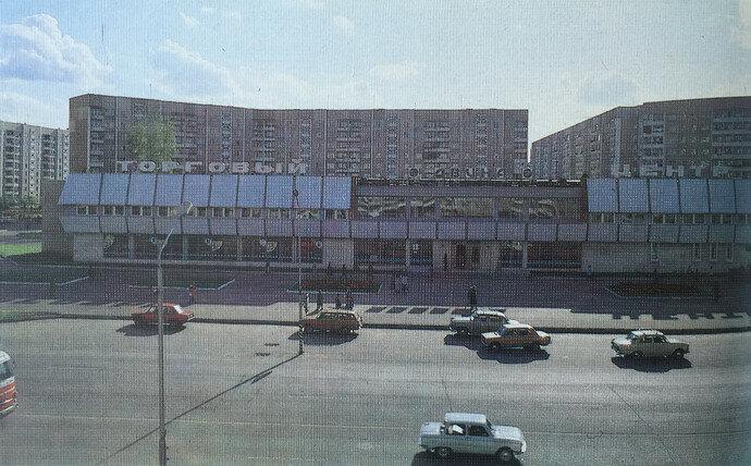 Новополоцк.  Кинотеатр «Минск», построенный в 1982 году по проекту столичного архитектора Юрия Шпита, был не просто кинотеатром, но и кафе, и танцевальным залом. Более того, он должен был стать одним из элементов будущей новой центральной площади города. В 1970-е планировалось, что к 2000 году Новополоцк сольется с соседним Полоцком, сформировав единый город с населением, достигающим 280 тыс. человек.