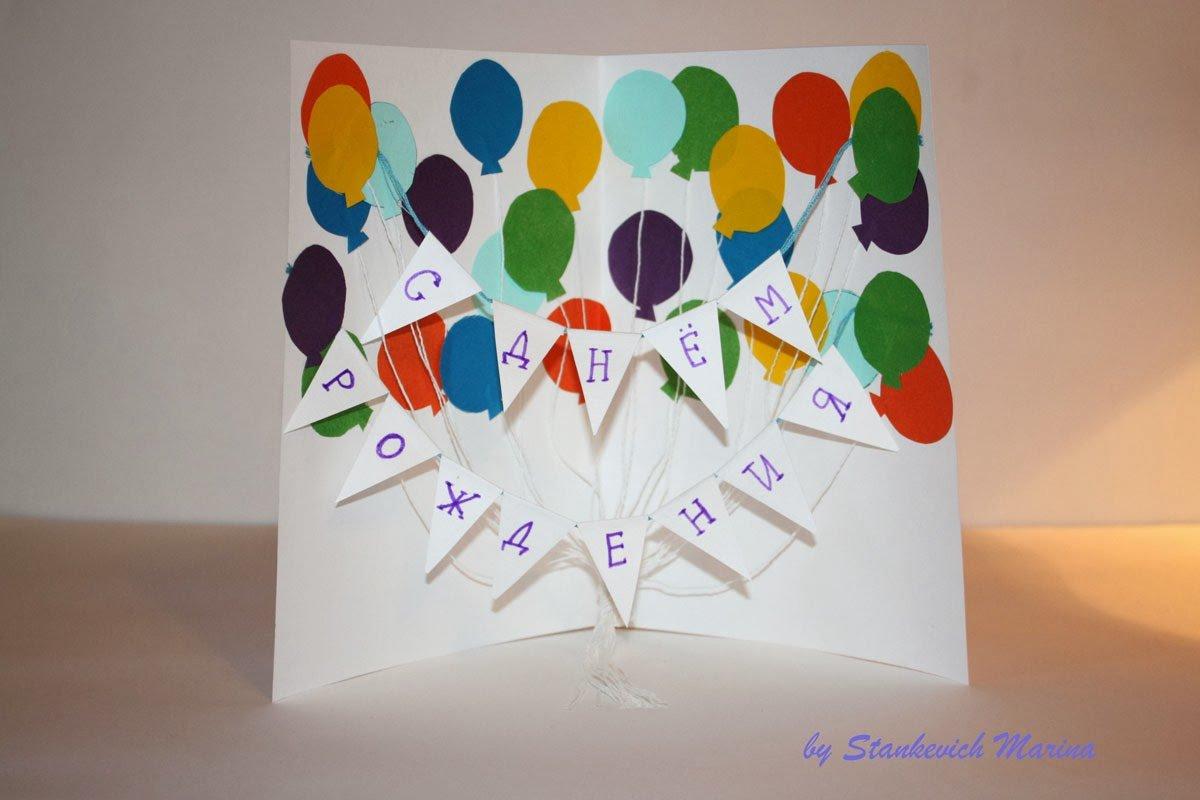 Поделка на день рождения открытки, спасибо девочки