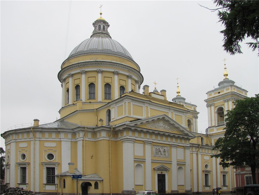 Иван Егорович Старов (1745-1805)