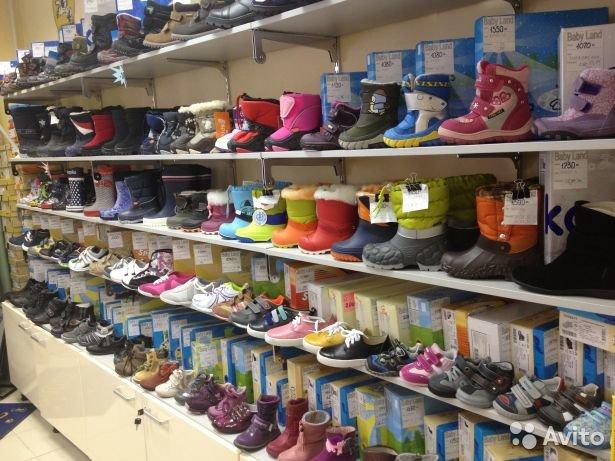 как открыть интернет магазин для обуви современных материалов помогает