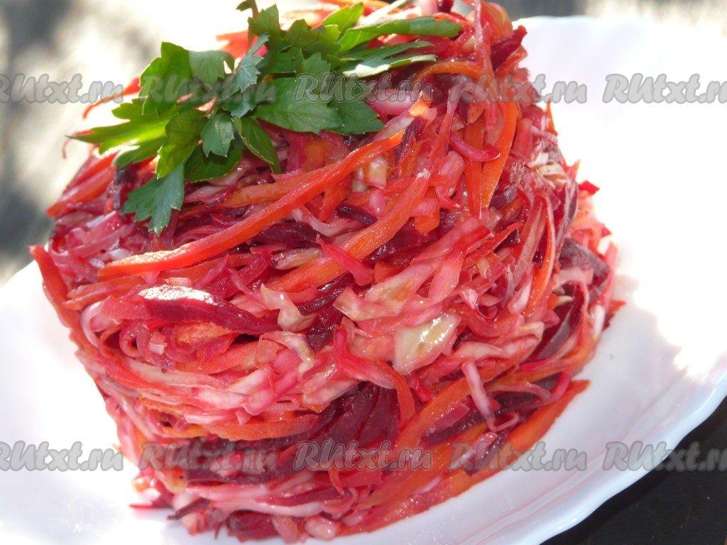 капуста и свекла салат