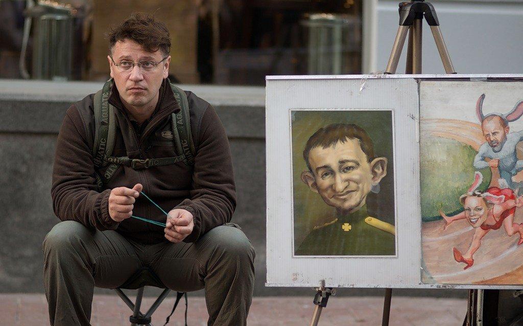 портрет по фотографии арбат записи бывают
