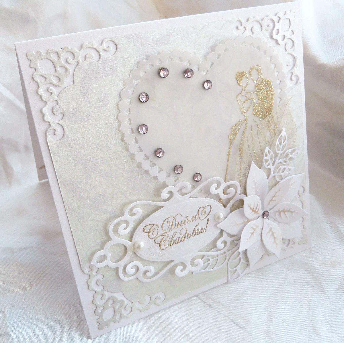Новым, сделать свадебные открытки онлайн