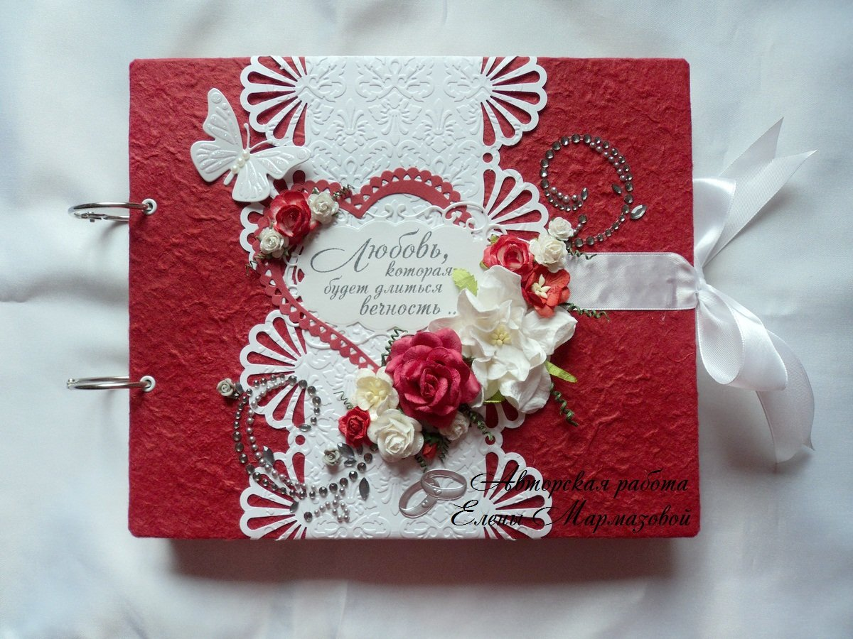 открытки и папки на свадьбу румяна