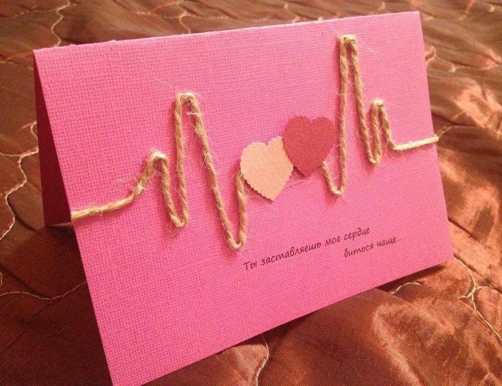 Интересные открытки девушке, надписью