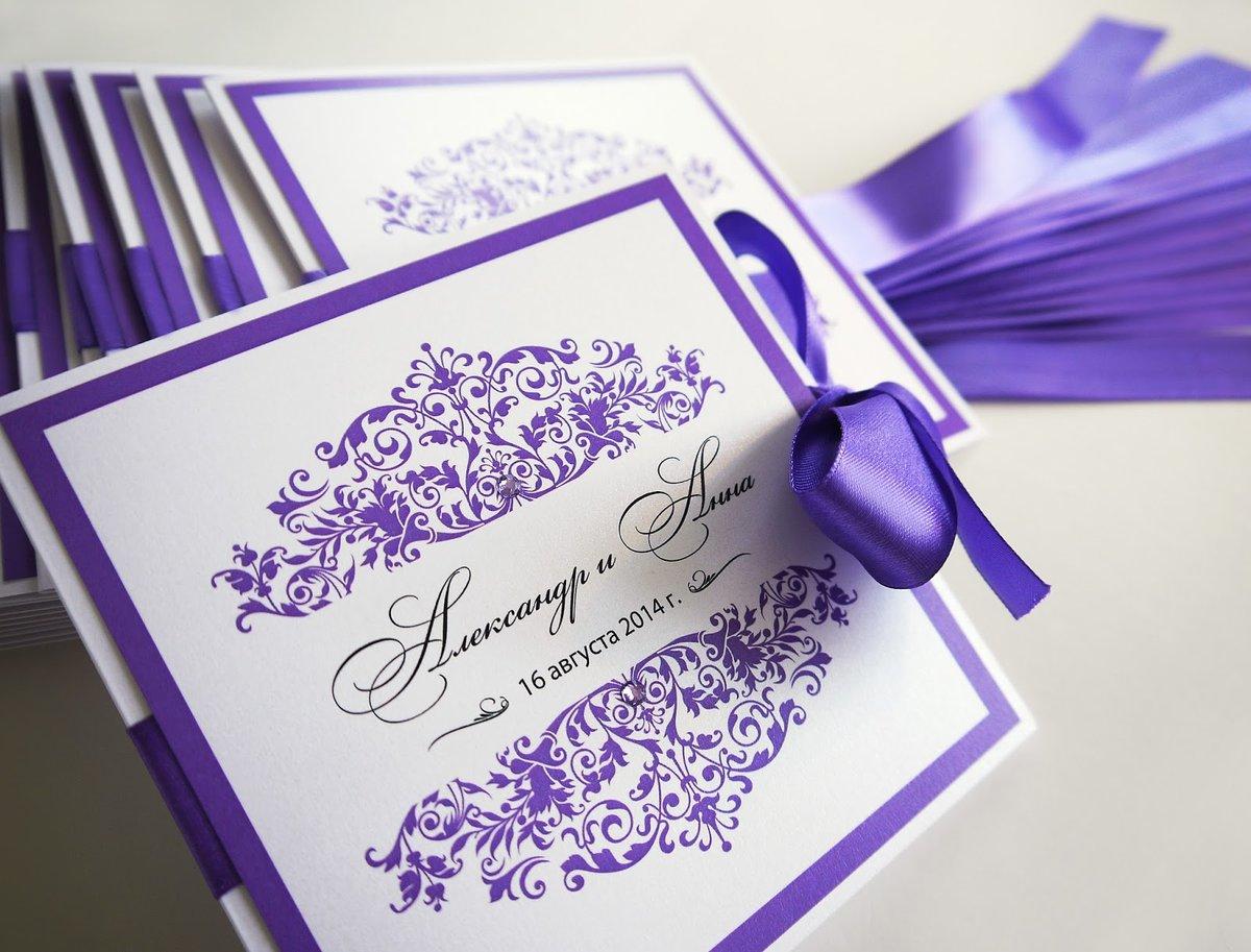 Картинки свадебные приглашения, вместо