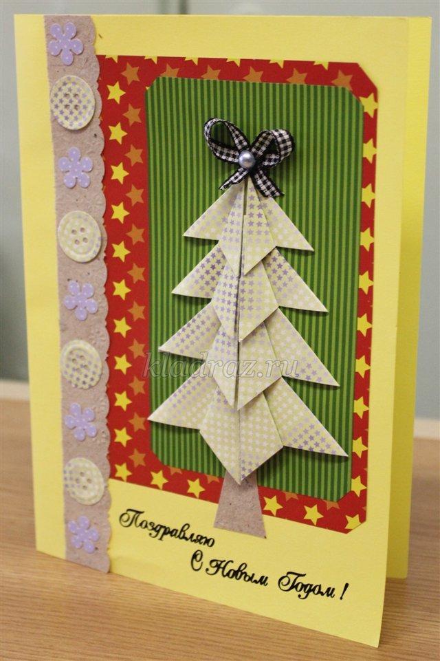 Своими руками можно изготовить красивые открытки на Новый год.
