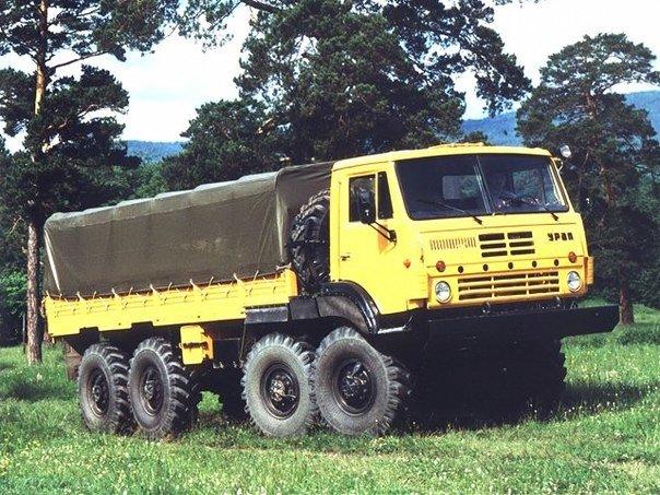Урал 5322 Опытный