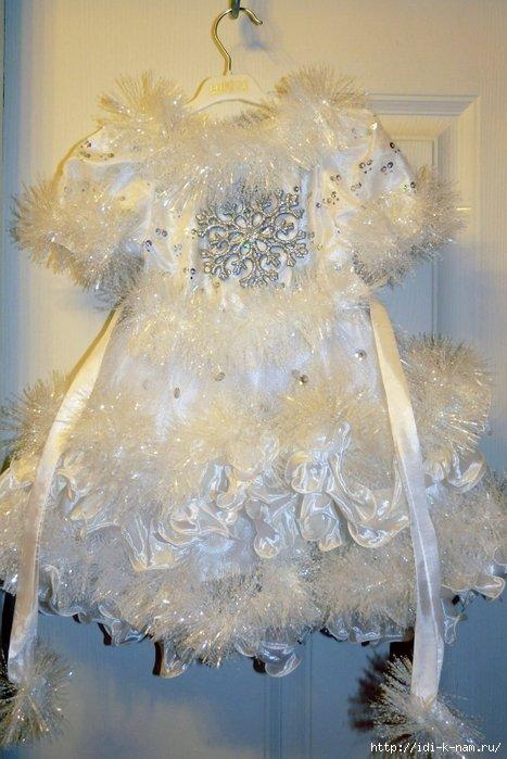 расшить платье мишурой с фото документы новосибирске, заказать