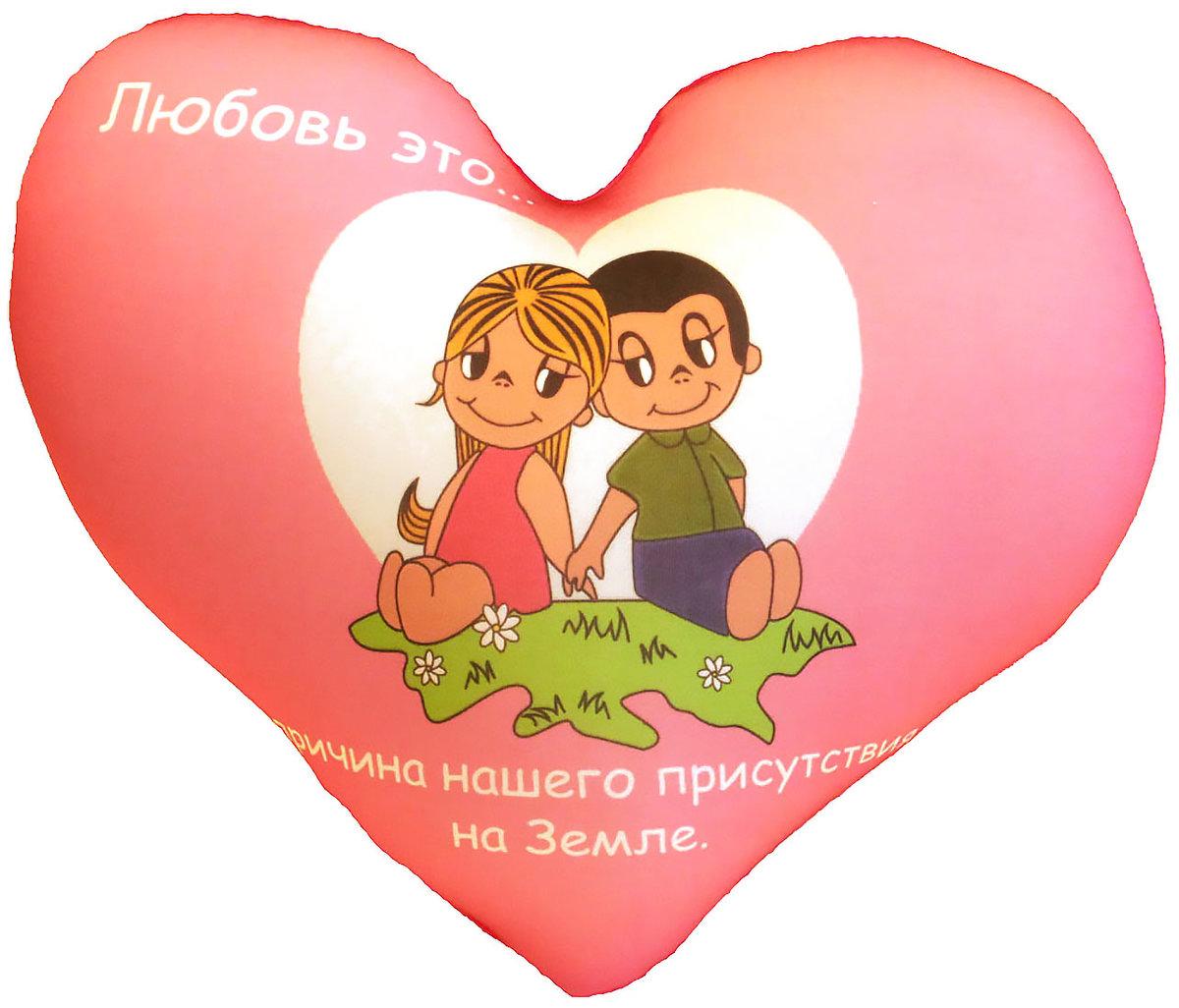 Сердечко картинки для любимой