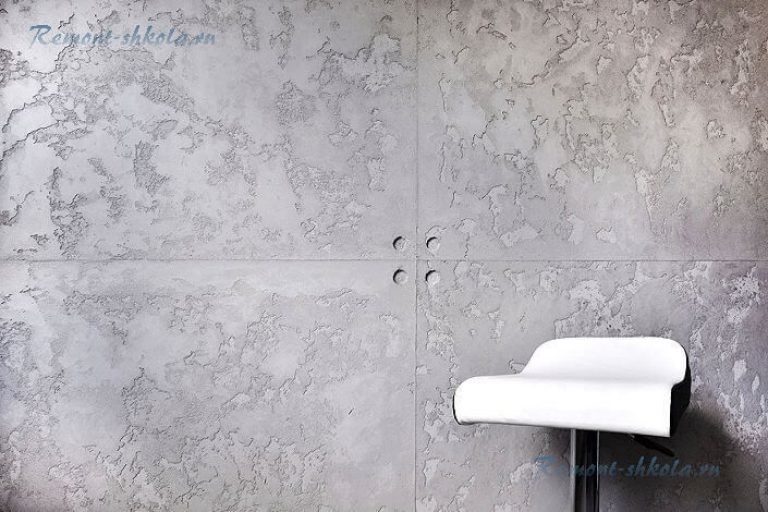 покрытие под бетон на стены