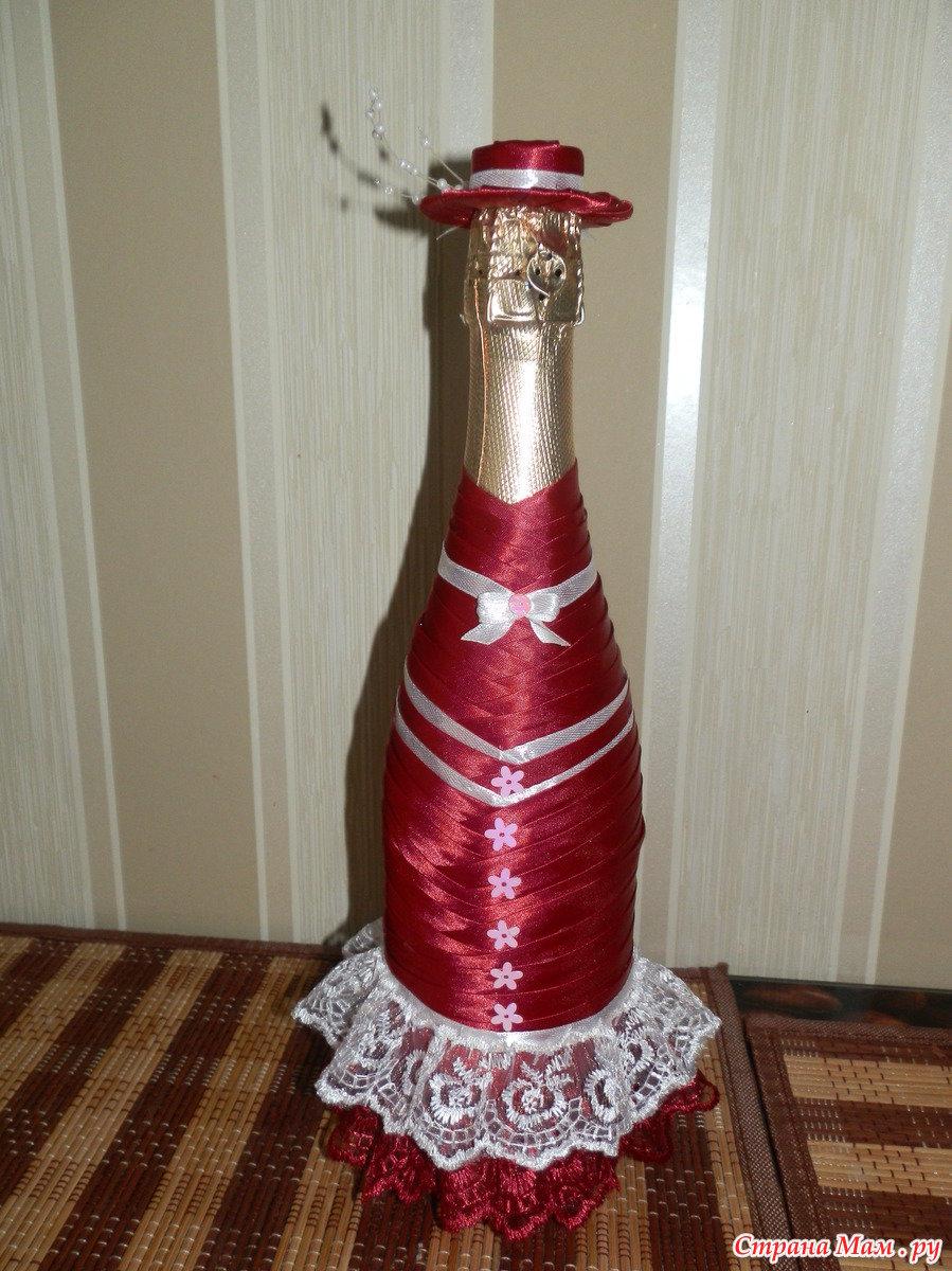Декор шампанского лентами своими руками фото 986