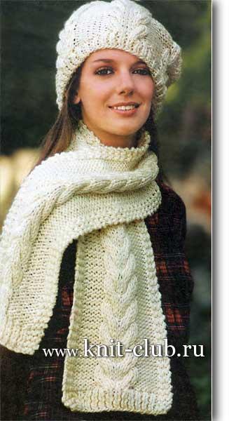 Кремовый берет с косами и шарф. Вам потребуется: 550 г пряжи (60.