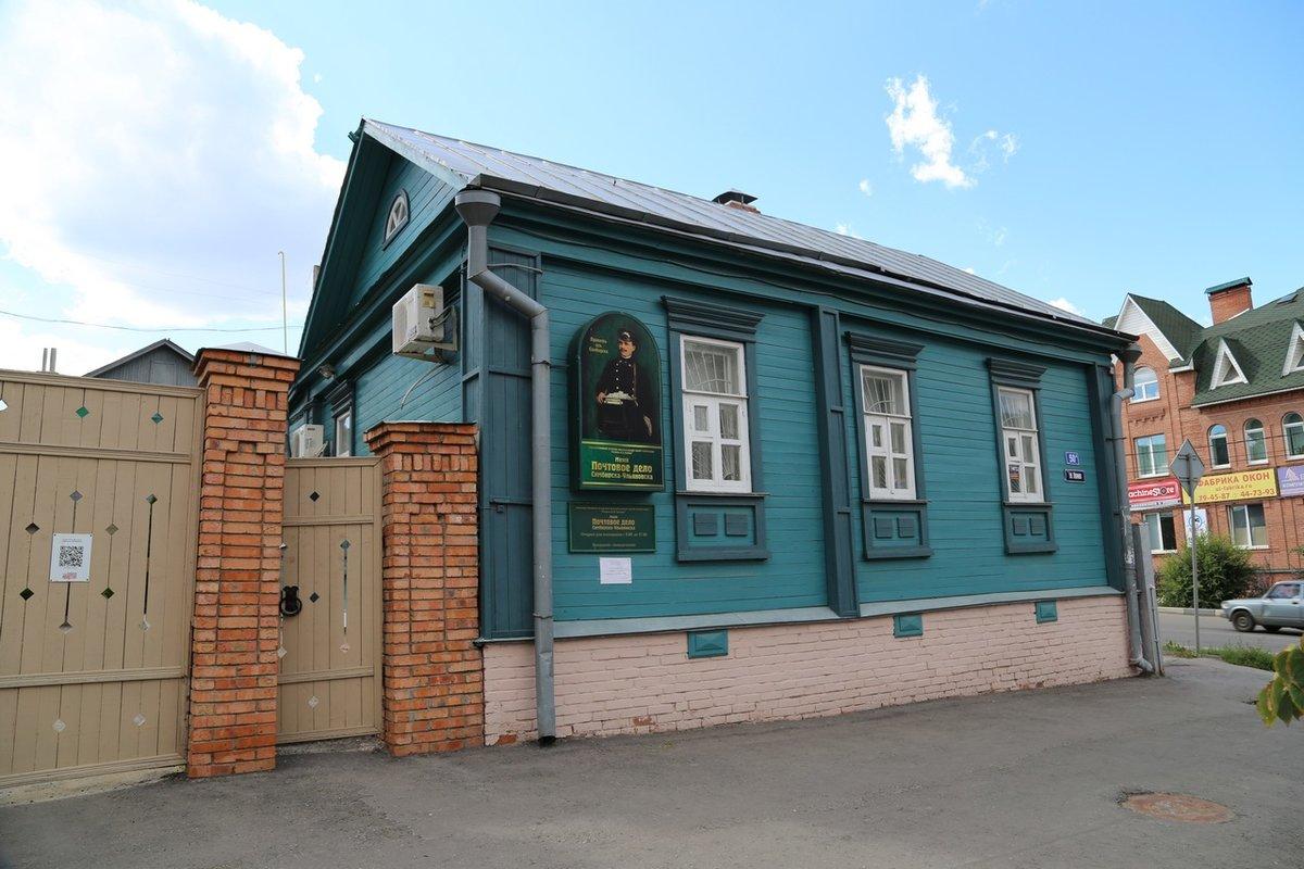 тем музей фотографии ульяновск жалеют трав