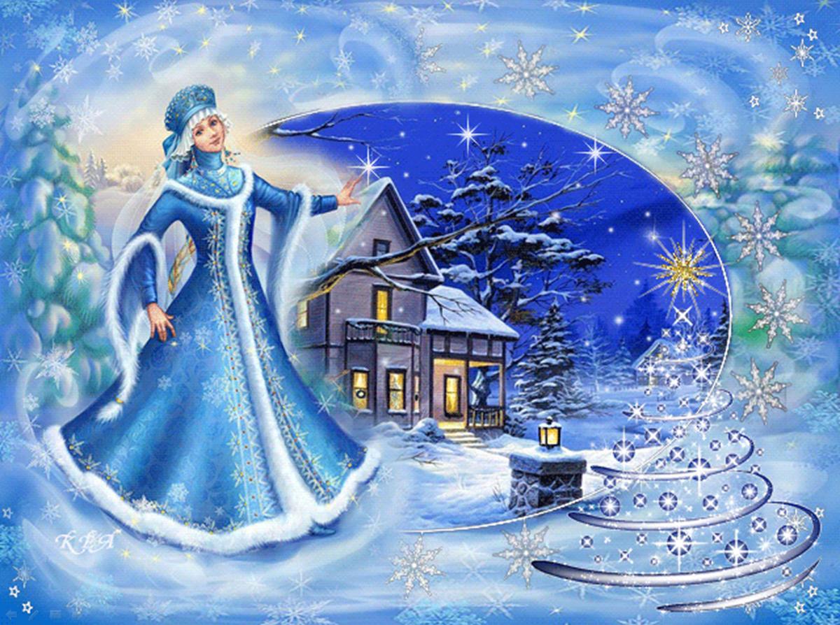 Снегурочка картинки анимации