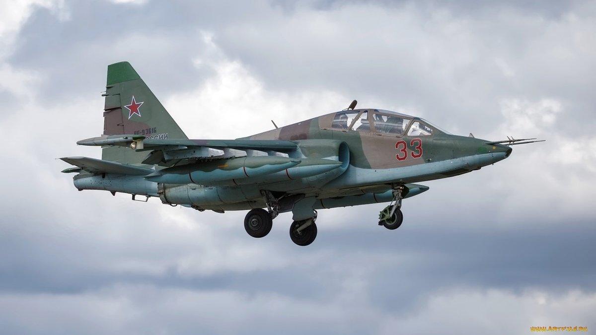 Самолет военный картинки