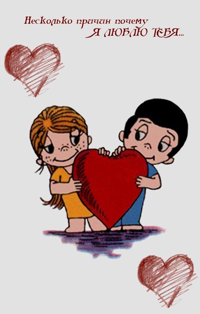 Прикольные картинки жвачки любовь это