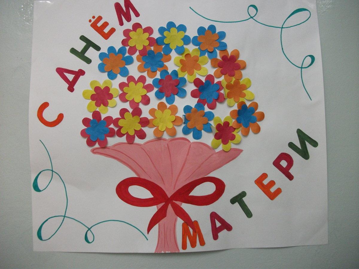 Открытки 1 класс к дню матери, сердечки