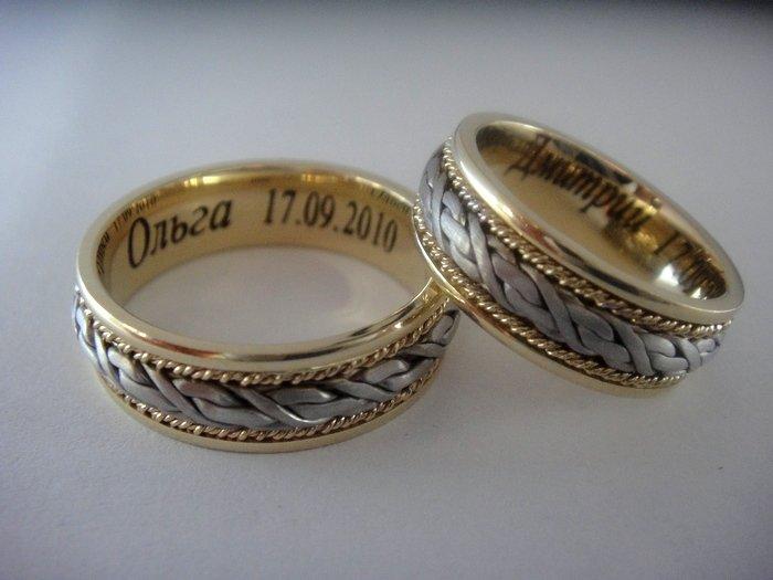 именные обручальные кольца фото