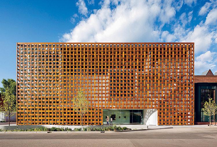 Сигэру бан, художественный музей в Аспене