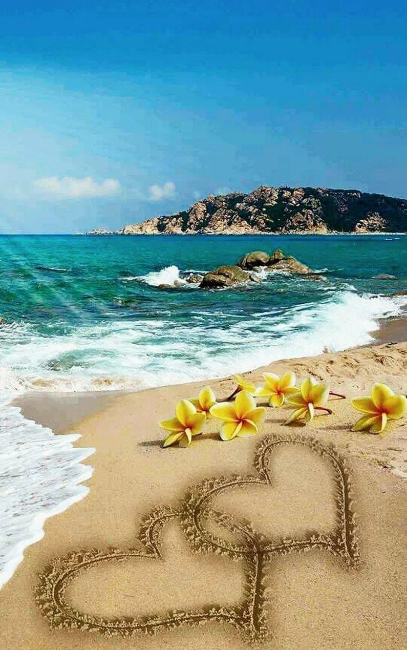 Картинки пляжные с добрым утром