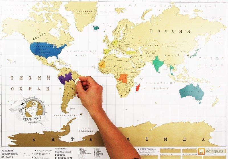 True Map | Серия оригинальных стирающихся скретч карт мира ...
