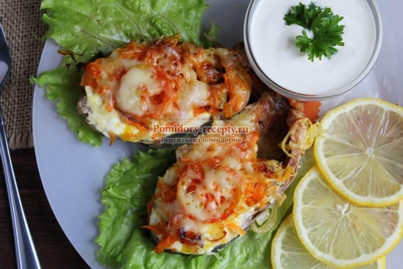 Праздничная рыба с овощами и сыром