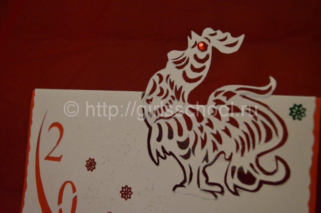 Новогодние открытки своими руками на 2017 год символ