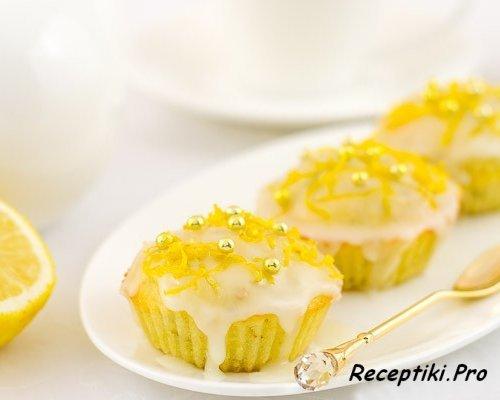 Лимонные кексики рецепт с фото