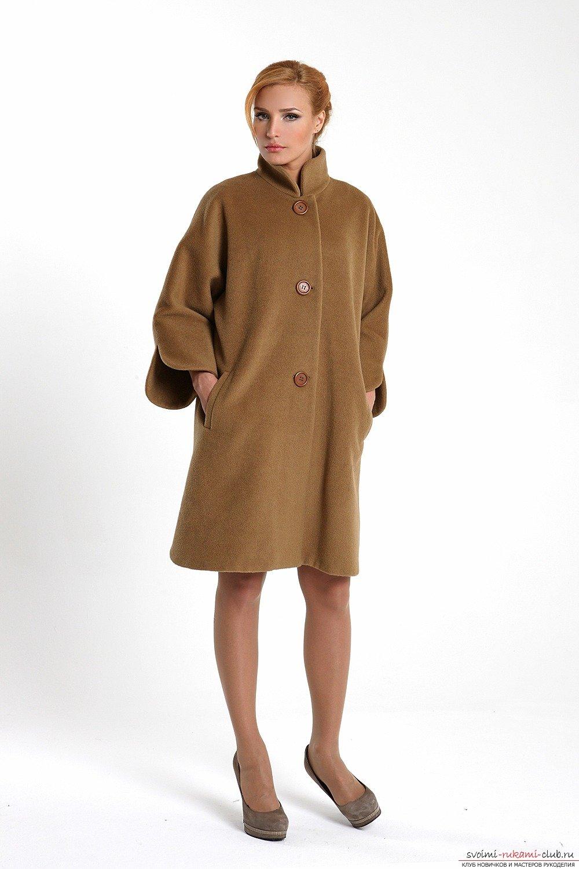 Шьем пальто своими руками фото 130