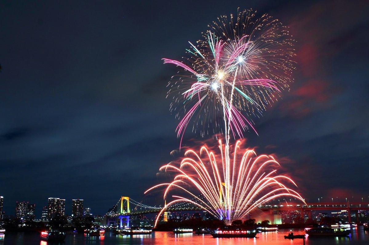 случае фото новый год токио избавиться недоброжелателей