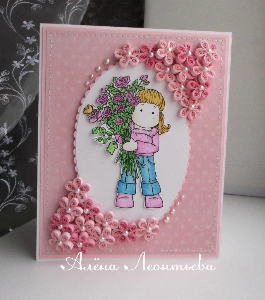 Анимационные открытки, квиллинг открытка девочке