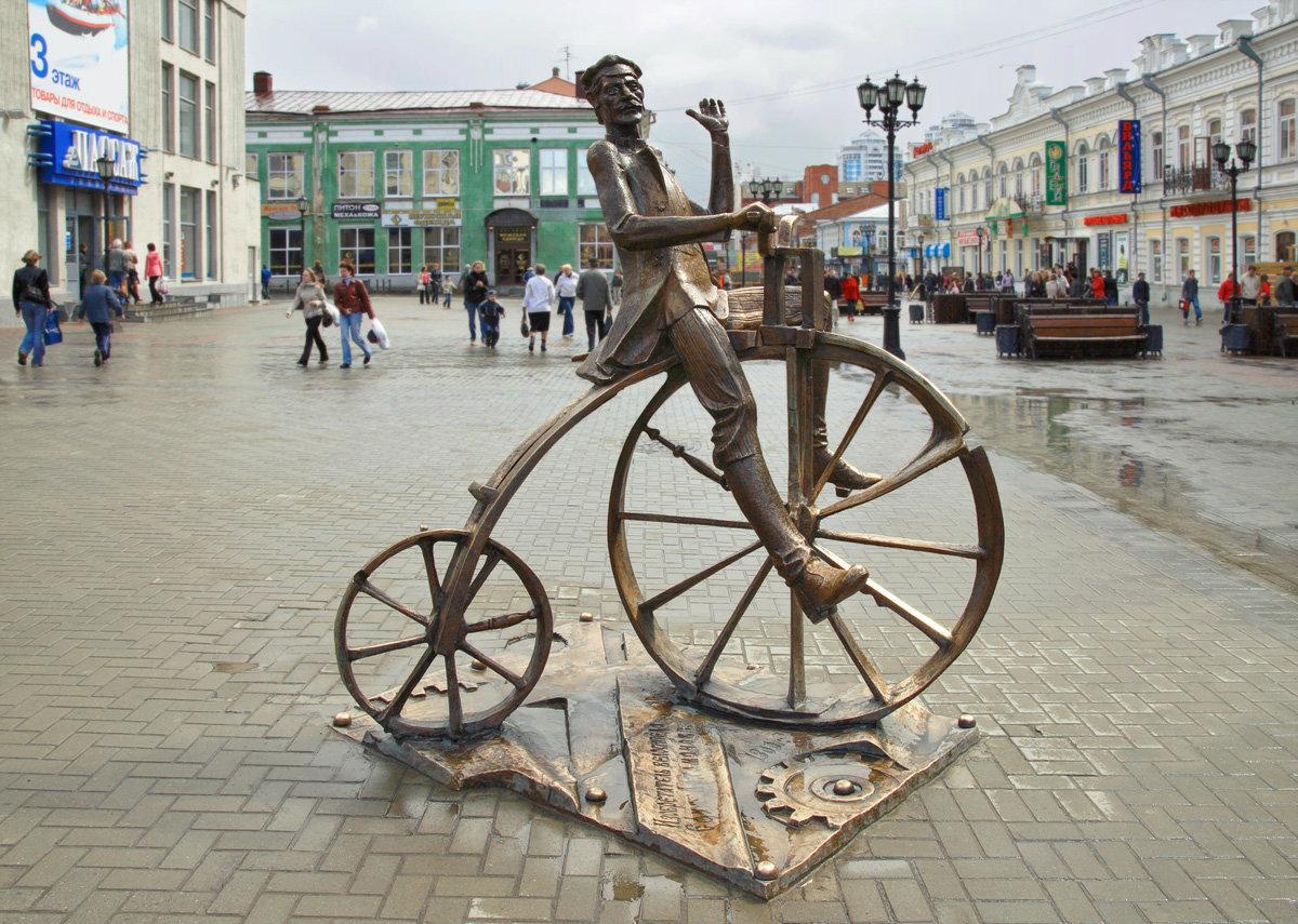 3. Фото из Яндекса