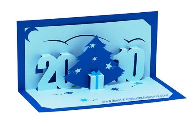 Набор, объемные открытки из бумаги на новый год